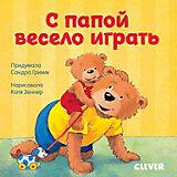 """Детская книга """"Первые книжки малыша. С папой весело играть"""", Гримм С."""