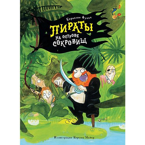 Сказка Пираты на острове сокровищ, К. Функе от Махаон