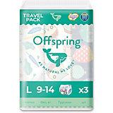 Трусики-подгузники Offspring 9-14 кг, 3 штуки