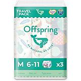 Трусики-подгузники Offspring 6-11 кг, 3 штуки