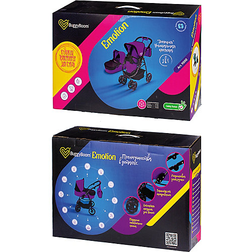 Коляска-трансформер для кукол Buggy Boom Amidea, желтая от Buggy Boom