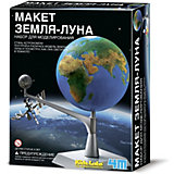 Набор для сборки и раскрашивания 4M KidzLabs Макет Земля-Луна