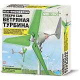 Набор для опытов Green Science Ветряная турбина