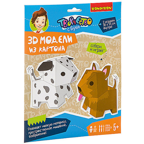"Набор для творчества Bondibon ""3D модели: собачки"", 2 шт от Bondibon"