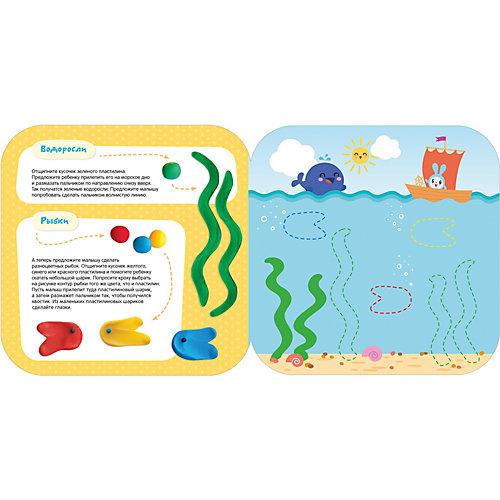 Книга для творчества Малышарики. Рисуем пластилином На море от Малышарики