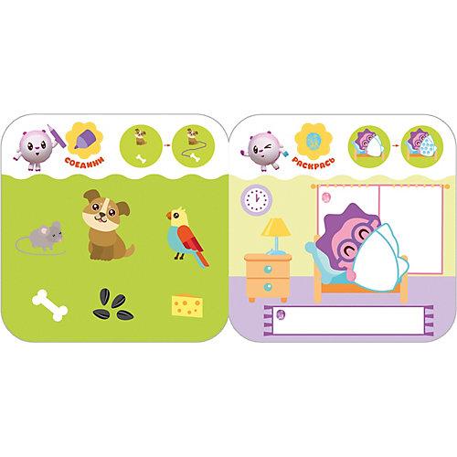 Книга с наклейками Малышарики. Активити с наклейками Мой день от Малышарики