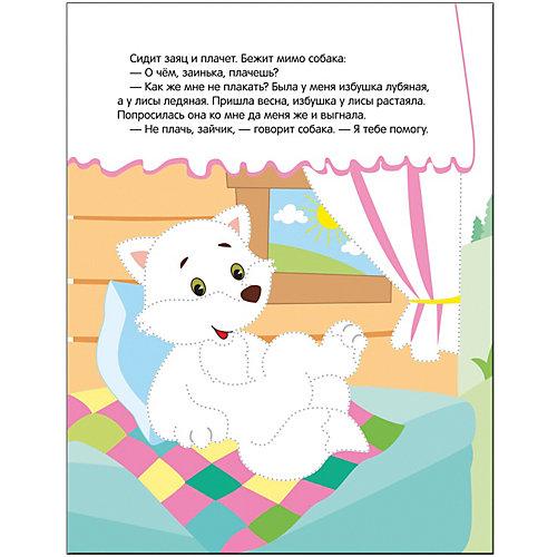 Книга для творчества Рисуем по точкам Заюшкина избушка от Мозаика-Синтез