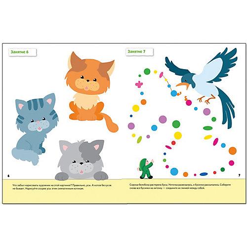 Рабочая тетрадь Прописи для малышей (3+) Младшая группа от Мозаика-Синтез
