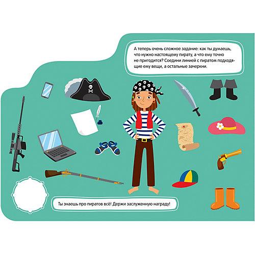 Книга с наклейками Активити для мальчиков Пираты от Мозаика-Синтез