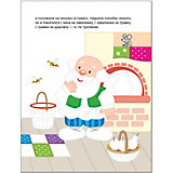 Книга для творчества Рисуем по точкам Колобок