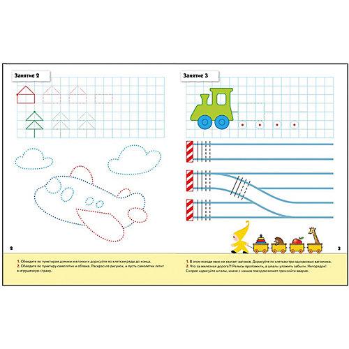 Рабочая тетрадь Прописи для малышей (4+) Средняя группа от Мозаика-Синтез