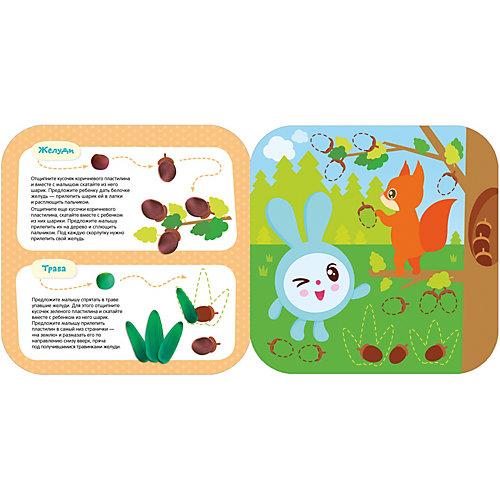 Книга для творчества Малышарики. Рисуем пластилином В лесу от Малышарики