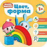 Развивающая литература Малышарики. Курс раннего развития 1+ Цвет, форма, Д. Денисова