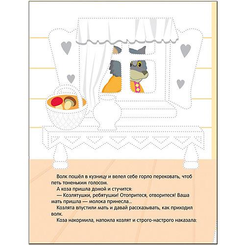 Книга для творчества Рисуем по точкам Волк и козлята от Мозаика-Синтез