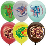 Воздушные шары Macaroons, с днем рождения, динозавры, 25 шт, ассорти