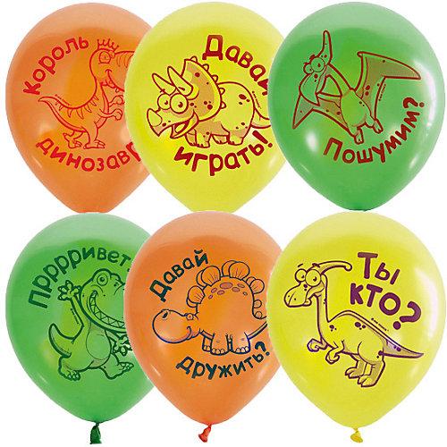 Воздушные шары Macaroons, динозавры, 50 шт, ассорти - разноцветный от Globos Payaso