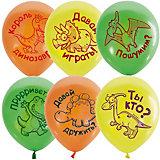 Воздушные шары Macaroons, динозавры, 50 шт, ассорти