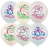 Воздушные шары Macaroons, волшебные Единороги, 25 шт, ассорти