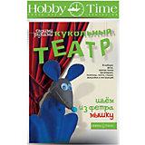 """Набор для творчества HOBBY TIME """"Шьем из фетра. Кукольный театр своими руками. Мышка"""""""