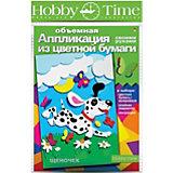 """Объемная аппликация HOBBY TIME """"Радостный щенок"""" из цветной бумаги"""