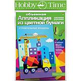 """Объемная аппликация HOBBY TIME """"Строительные машины"""" из цветной бумаги"""