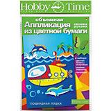 """Объемная аппликация HOBBY TIME """"Подводная лодка"""" из цветной бумаги"""