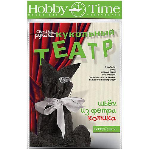 "Набор для творчества HOBBY TIME ""Шьем из фетра. Кукольный театр своими руками. Котик"" от hobby time"