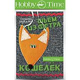 """Набор для творчества HOBBY TIME """"Шьем из фетра. Кошелек своими руками. Лисенок"""""""