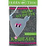 """Набор для творчества HOBBY TIME """"Шьем из фетра. Кошелек своими руками. Мышонок"""""""