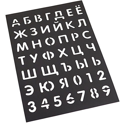 Трафарет Freeze Light, Буквы и цифры от Freeze Light