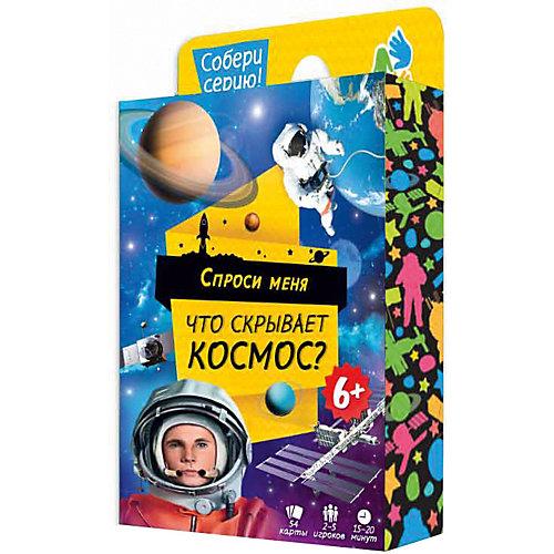 """Карточная игра Геодом Спроси меня """"Что скрывает космос"""" от ГеоДом"""