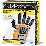 Набор для робототехники 4M KidxRobotix Моторизированная рука