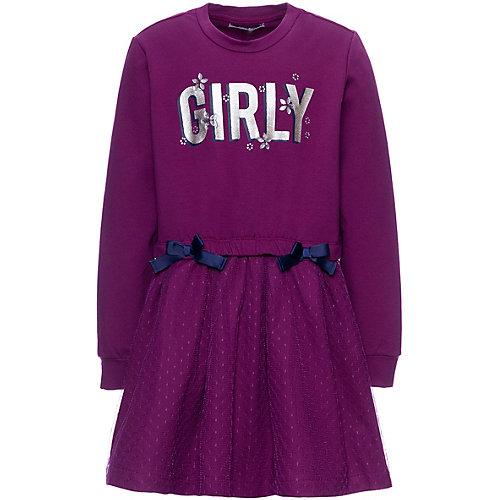 Платье Trybeyond - лиловый от Trybeyond