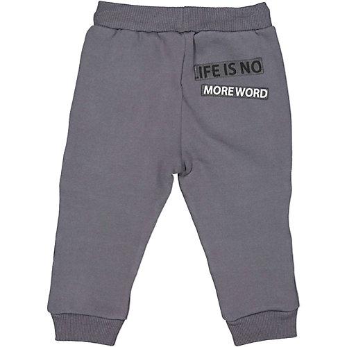 Спортивные брюки Birba - серый от Birba
