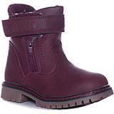 Утеплённые ботинки М+Д