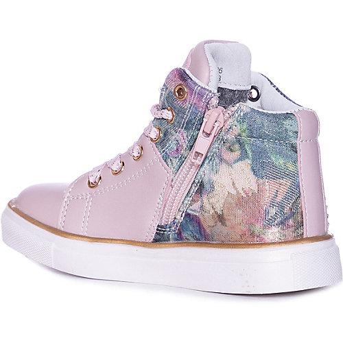 Ботинки KENKA - блекло-розовый от Kenka