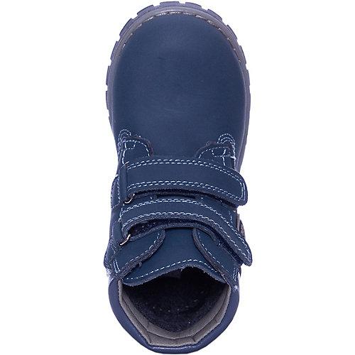 Ботинки Flamingo - синий