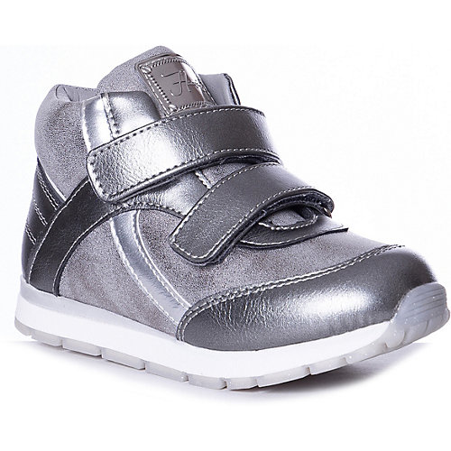 Ботинки Flamingo - серебряный
