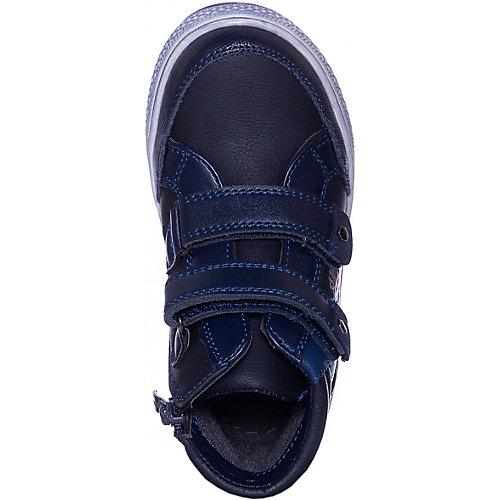 Ботинки Tom&Miki - синий от Tom&Miki