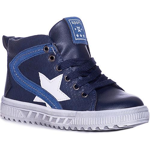 Ботинки Счастливый ребенок - синий от Счастливый ребенок