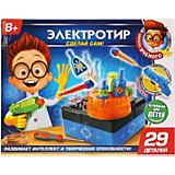 Игровой набор Играем Вместе Школа Ученого электротир