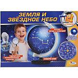 Игровой набор Играем Вместе Земля и звездное небо