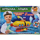 Игровой набор Играем Вместе Подводная лодка