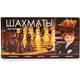 Шахматы Играем Вместе, магнитные 5-в-1
