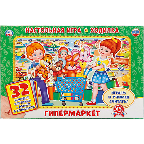 Настольная игра-ходилка Умка Гипермаркет от Умка