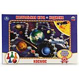Настольная игра-ходилка Умка Космос