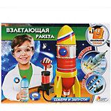 Игровой набор Играем Вместе Взлетающая ракета