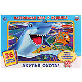 Настольная игра-ходилка Умка Акулья охота