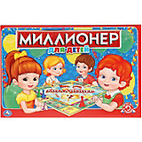 Настольная экономическая игра Умные игры Миллионер для детей