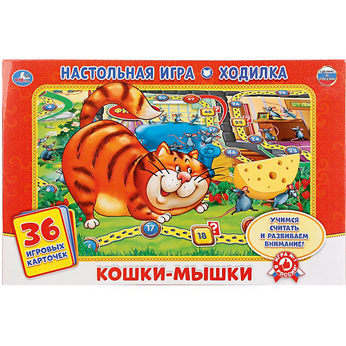 Настольная игра-ходилка Умка Кошки-мышки от Умка